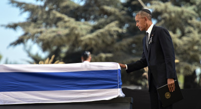 obama-peres-funeral